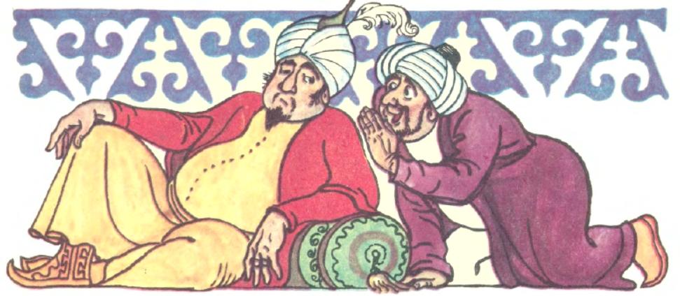 Бахтіяр (азербайджанська казка) - 7