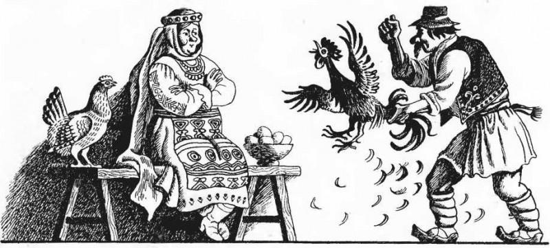 Румунська народна казка про гаманець з двома грішми