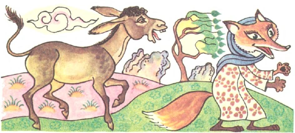 Як Лисиця з Віслюком потоваришувала (азербайджанська казка)
