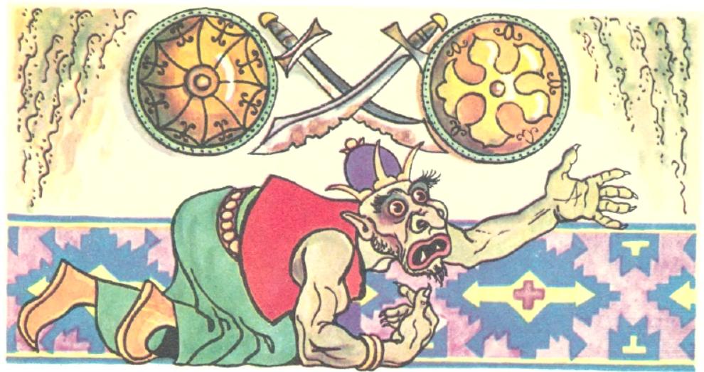 Малик-Мамед (азербайджанська казка)-2