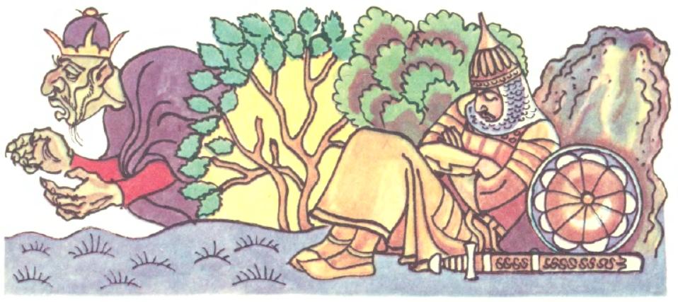 Малик-Мамед (азербайджанська казка)