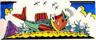 Цагенова риба (інгуська казка)