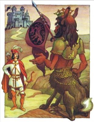 Румунська народна казка про Царя Алеодора-2