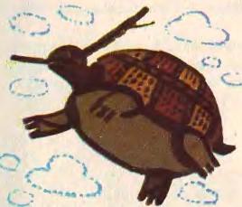 Черепаха і дикі качки (узбецька казка)