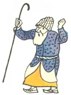 Цвірінь-ханум (азербайджанська казка) - 2