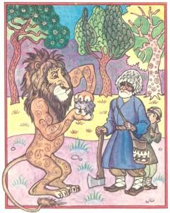 Дід і Лев (азербайджанська казка)