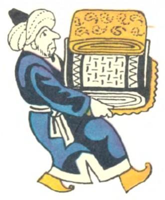 Дотепна Зарніяр (азербайджанська казка)