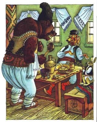Румунська народна казка про хортові чобітки-2