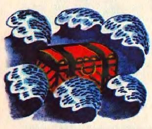Хуснобод (узбецька казка)