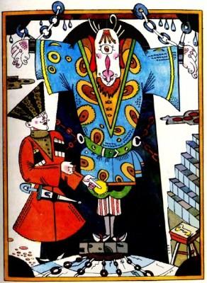 Як Фушт-Бейг заробив у відьми лоша й звільнив свою дружину від лихого гарбаша (інгуська казка)
