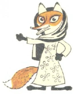 Як Лисиця з Віслюком потоваришувала (азербайджанська казка) - 2