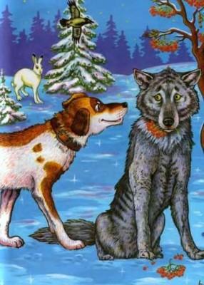 Як собака з вовком потоваришував (литовська казка)
