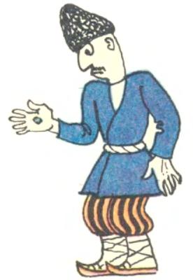 Казка про Салеха й Валеха (азербайджанська казка)