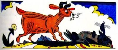 Коза, що роги – мов коса (інгуська казка)