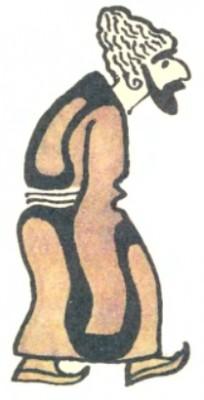 Ледачий Шейдулла (азербайджанська казка)