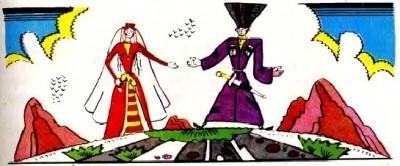 Мати й донька (чеченська казка)