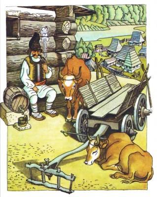 Румунська народна казка про пригоди Пекале у рідному селі-2