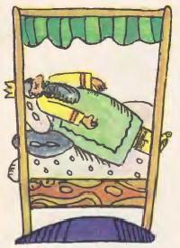 По своєму ліжку простягай ніжки (вірменська казка)