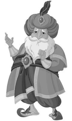 Про почорнілого царя та трьох царевичів - арабська народна казка