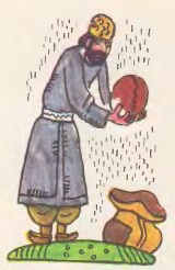Розум і серце (вірменська казка)
