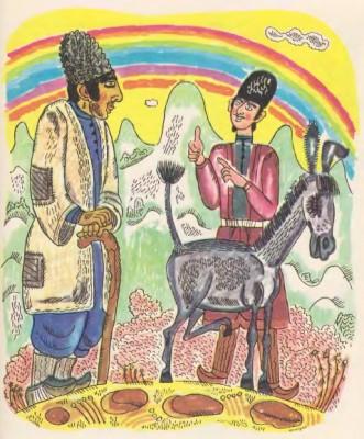 Розумний Яро (вірменська казка)