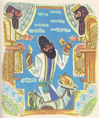 Розумно поділив (вірменська казка)