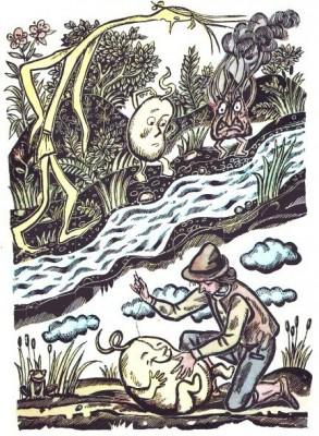 Соломинка, жаринка, біб і горошина (латиська народна казка)