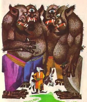 Старий і лис (узбецька казка)