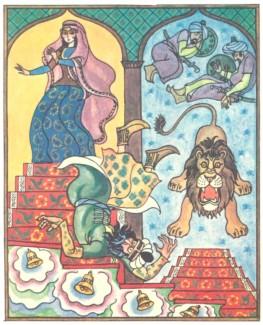 Три сестри (азербайджанська казка)