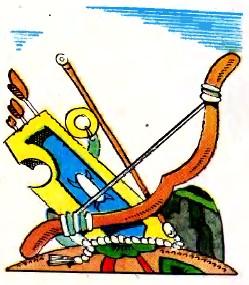Удовенко Жосарко та князь Тепсирко (інгуська казка)