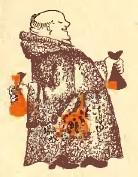 Витівка хитрого Антса (естонська казка)