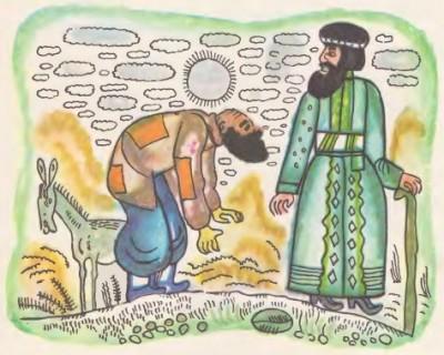 Візирів шагі (вірменська казка)