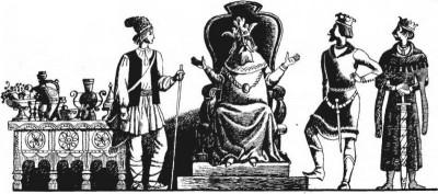 Румунська народна казка про зачаровану черепаху