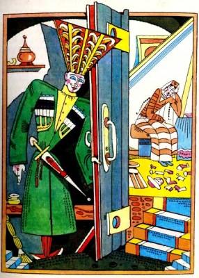 Зачарований джигіт (чеченська казка)