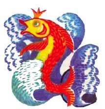 Золота рибина (узбецька казка)