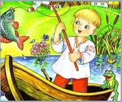 Читати онлайн казку про Івасика-Телесика