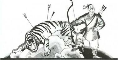 «Герой, що вбив тигра» (китайська казка)