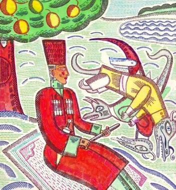 Ірміса (грузинська казка)