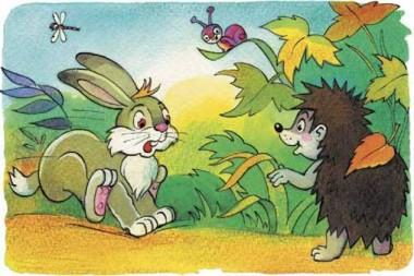 Їжак і заєць (іспанська казка)