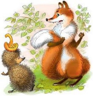 Їжак і лисиця (естонська казка)