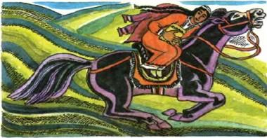 Акпамик (туркменська казка)
