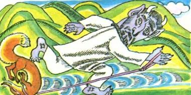 Алдаркосе, дев та лисиця (туркменська казка)