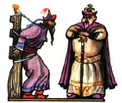 Алтан-Хайша – золоті ножиці (бурятська казка)