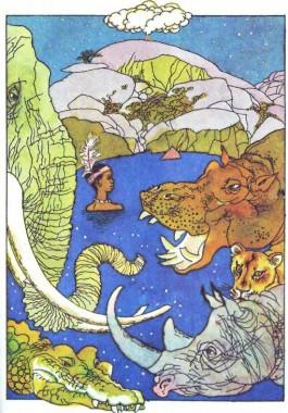 Багаття на пагорбі (африканська казка)