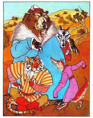 Батир Чокчолой (киргизька казка)