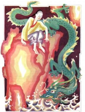 Бездонний вир (китайська казка)
