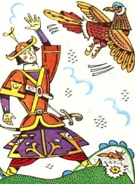Бекболат (казахська казка)