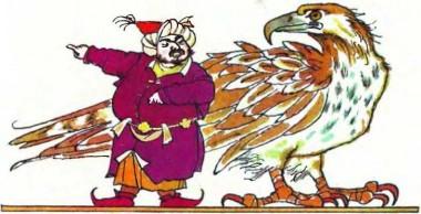 Брати-умільці (киргизька казка)