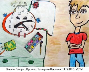 Будильник (Олег Шелепало)