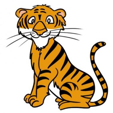 Вдавано хворий тигр (туркменська казка)